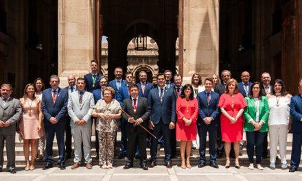 La Diputación de Jaén ha celebrado hoy su sesión constitutiva