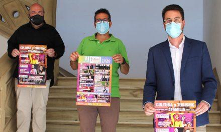 Cultura y Turismo se unen para completar el cartel del Festival de Música de Verano